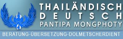 Thai Deutsch Dolmetscher Übersetzer